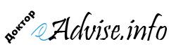 Съвети за добро здраве | eAdvise.info